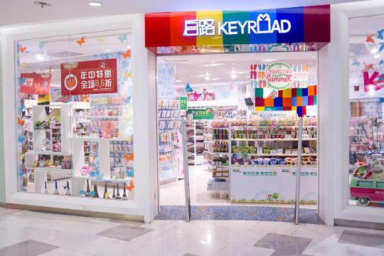 Keyroad HongKou