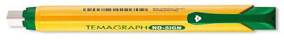 Temagraph eraser (Image © Fila)