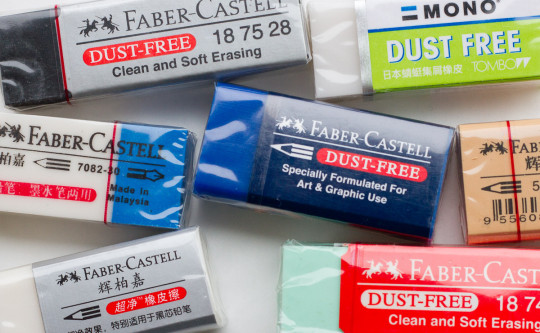 Dust free - my favourite kind of eraser