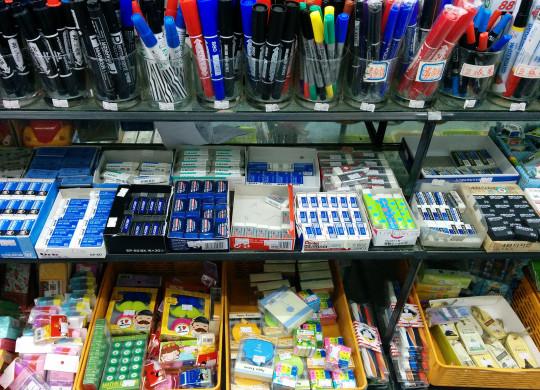 Eraser paradise?