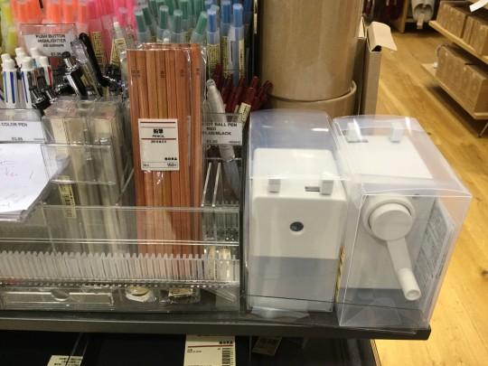 Muji's pencils and sharpener