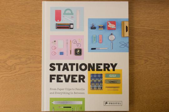 Stationery Fever