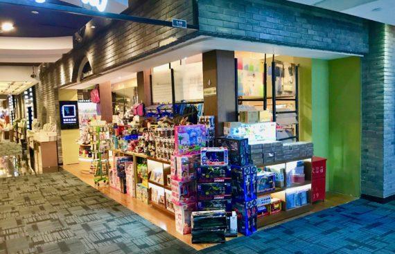 Baixin Stationery store