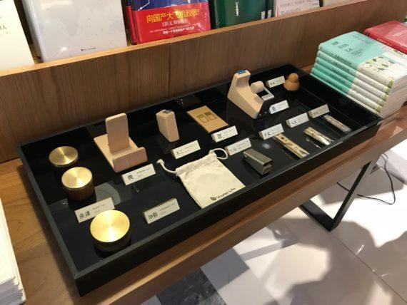 Pearl Life Aesthetics Museum
