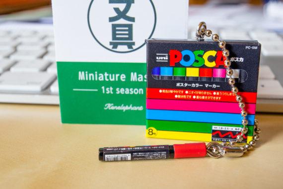 Uni's Posca markers