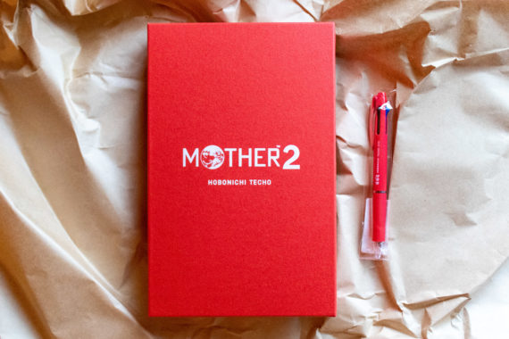 Hobonichi's Mother 2 leather cover box