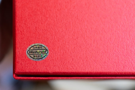 Hobonichi's Mother 2 leather cover box Nintendo Seal
